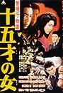 Keishichô monogatari: 15 sai no onna (1961) Poster