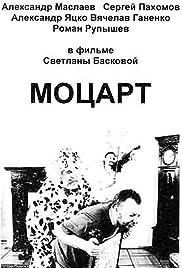 Motsart Poster