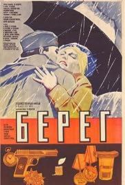 Bereg Poster