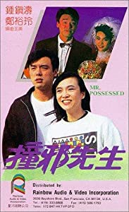 List the websites for downloading movies Chuang xie xian sheng [movie]