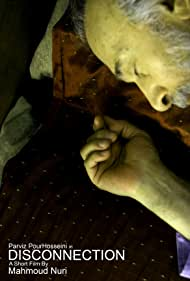 Parviz Poorhosseini in Disconnection (2008)