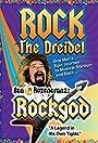 Rock the Dreidel