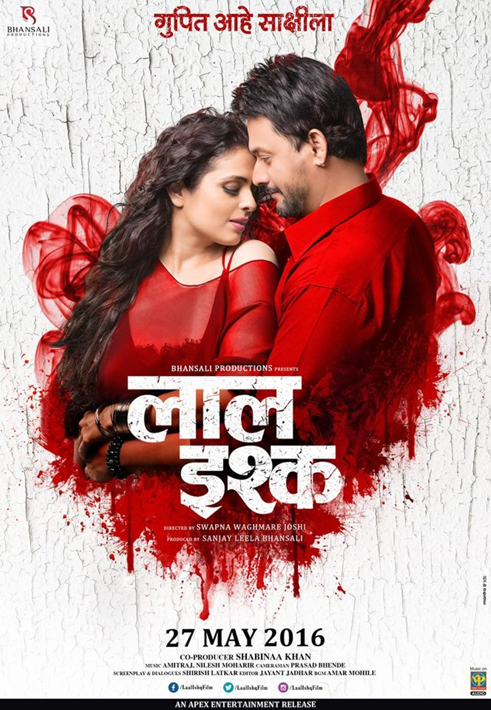 Laal Ishq 2016 Marathi 350MB HDRip Download