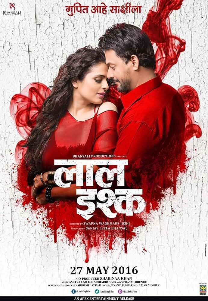 Laal Ishq (2016) Marathi AMZN WEB-DL x264 AAC Exclusive