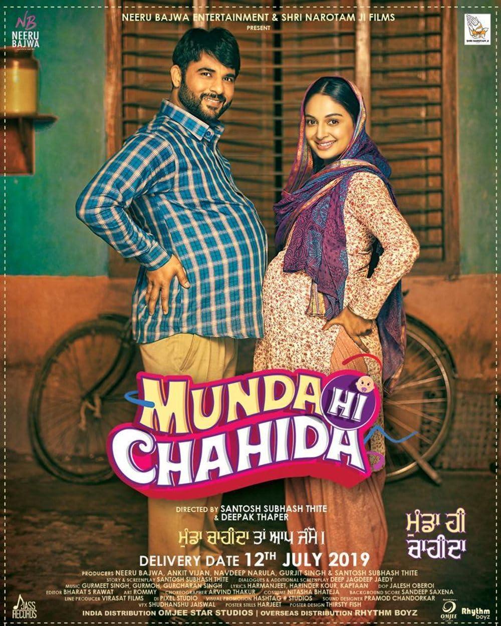 Munda Hi Chahida (2019)