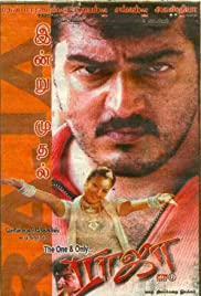 Raja (2002)