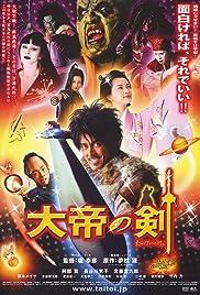 Taitei no ken Poster