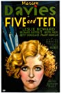 Five and Ten (1931) Poster