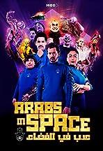Arabs in Space