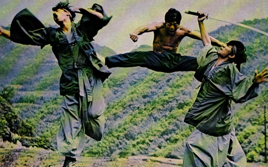 Meng hu chuang guan (1974)