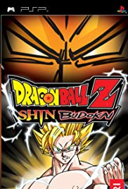 Dragon Ball Z: Shin Budokai Poster