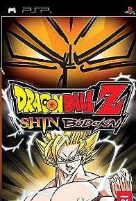 Primary photo for Dragon Ball Z: Shin Budokai