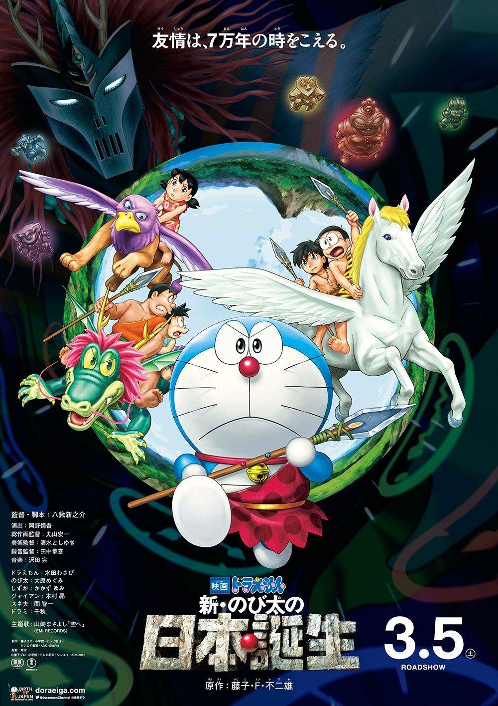 Doraemon: Tân Nobita Và Nước Nhật Thời Nguyên Thủy