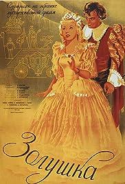 Cinderella(1947) Poster - Movie Forum, Cast, Reviews