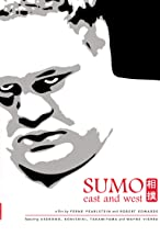 Primary image for Sumo East and West