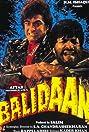 Balidaan (1985) Poster