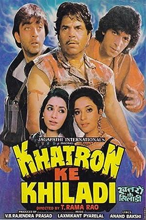 Chunky Pandey Khatron Ke Khiladi Movie