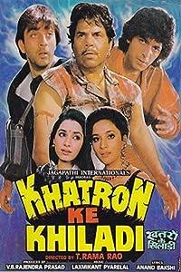 Hot movies downloading Khatron Ke Khiladi India [480x272]
