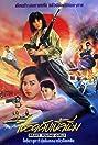 Lethal Angels (1990) Poster