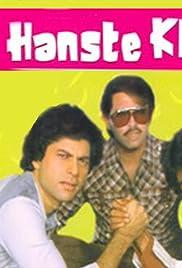 Hanste Khelte () film en francais gratuit