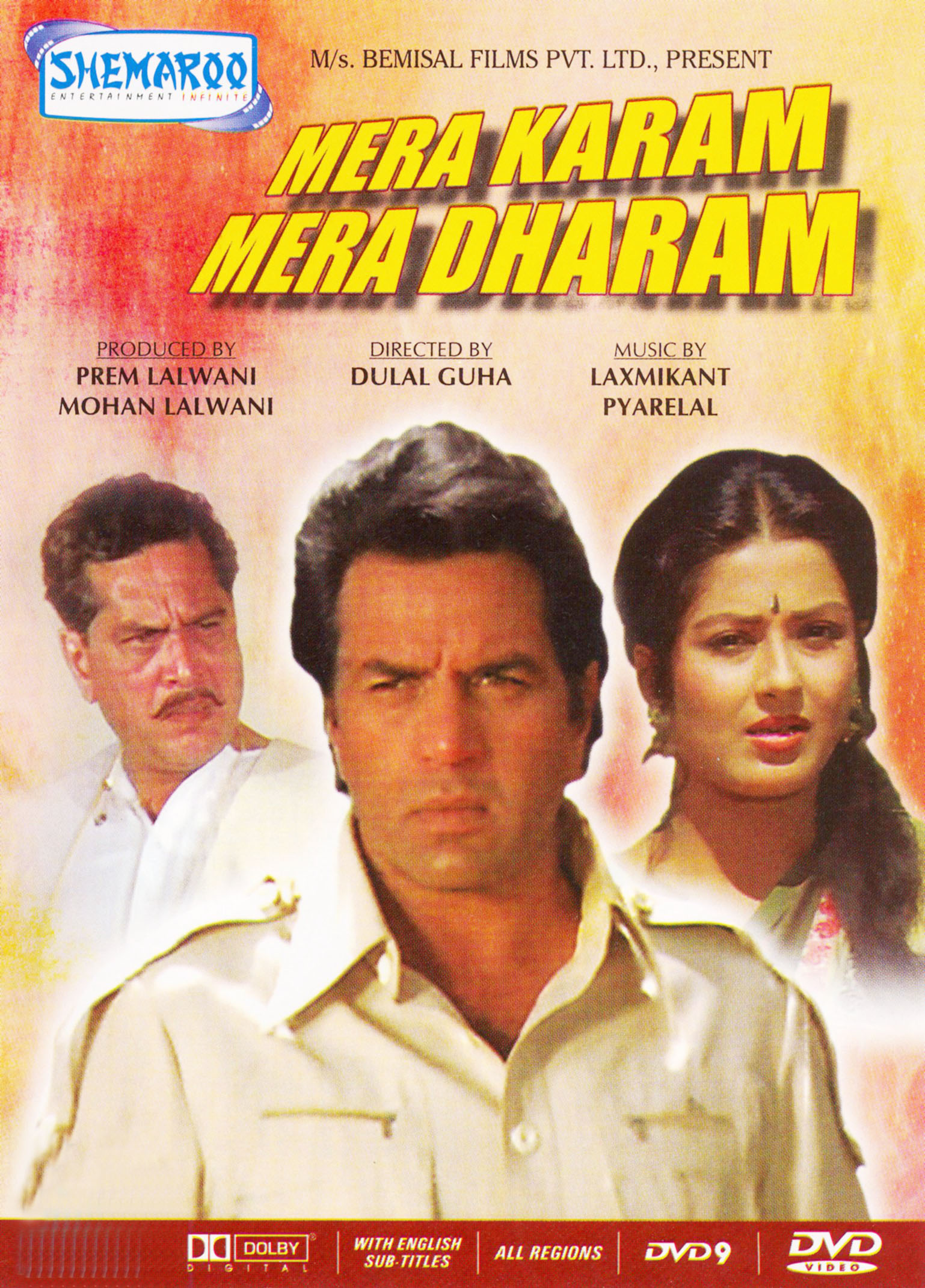 Mera Karam Mera Dharam (1987) - IMDb