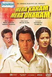 Mera Karam Mera Dharam Poster
