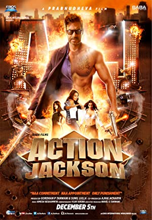 Action Action Jackson Movie