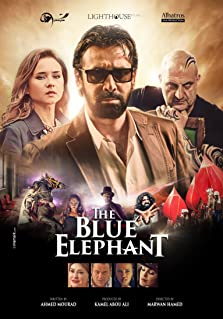 The Blue Elephant (2014)