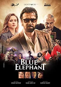 imovie download for iphone 4 The Blue Elephant by Sharif Arafah [mov]