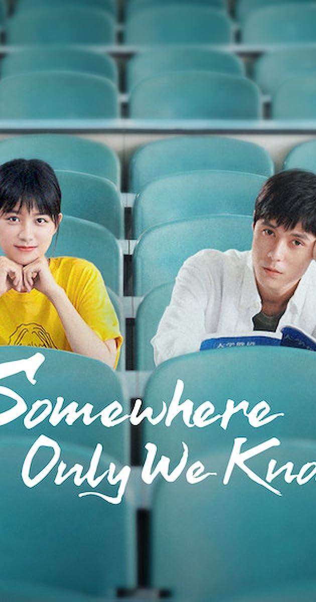 descarga gratis la Temporada 1 de Du jia ji yi o transmite Capitulo episodios completos en HD 720p 1080p con torrent