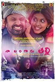 Naa Bangaaru Talli Poster
