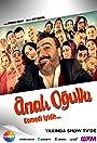 Anali Ogullu