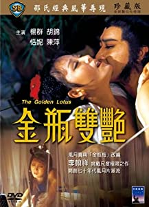 Download hindi movie The Golden Lotus