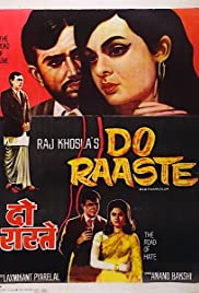 Do Raaste (1969) Poster - Movie Forum, Cast, Reviews