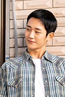 Jung Hae-In Picture