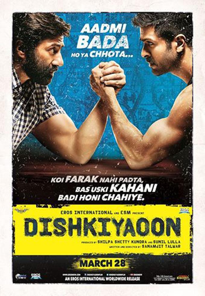 Dishkiyaoon (2014)