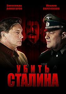 Filmdownloads online bezahlen Ubit Stalina: Episode #1.8 [iTunes] [BDRip] [480x800]
