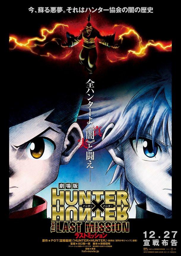 Hunter X Hunter The Last Mission 2013 Imdb