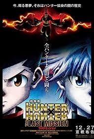 Gekijouban Hunter x Hunter: The Last Mission (2013)