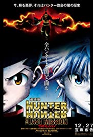 Hunter × Hunter: The Last Mission (2013) 720p