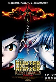 Primary photo for Hunter x Hunter: The Last Mission