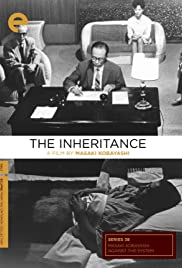 The Inheritance (1962) Poster - Movie Forum, Cast, Reviews