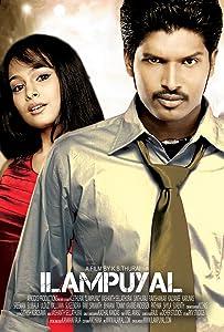 Ilampuyal movie hindi free download