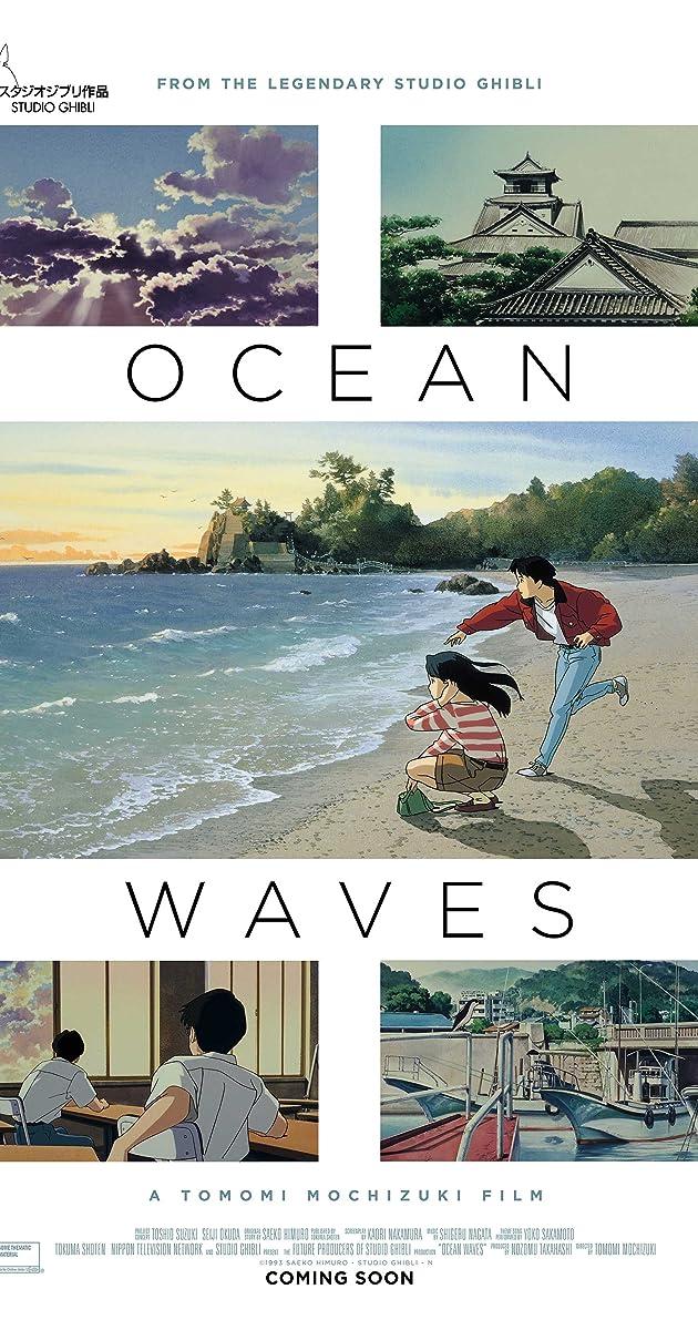 Subtitle of Ocean Waves