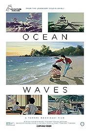 Ocean Waves (1993)  Umi ga kikoeru 1080p