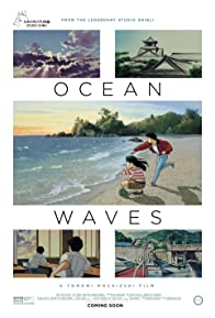 Primary photo for Ocean Waves