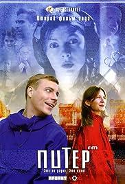 Piter FM(2006) Poster - Movie Forum, Cast, Reviews