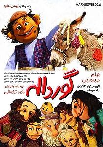 Movies can watch Gourdaleh va Ame Ghooli [HDR]