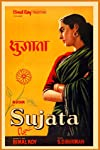 Sujata (1960)