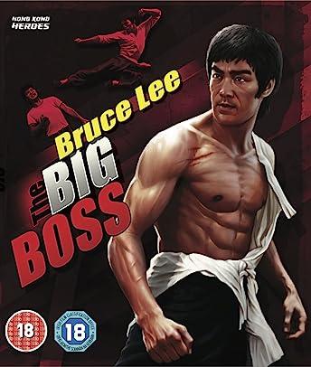 The Big Boss (1971) Hindi Dubbed